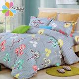 飾家《色彩生活》雙人絲柔棉四件式床包被套組台灣製造