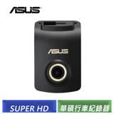 ASUS 華碩 夜精靈 Super HD 行車紀錄器 RECO CLASSIC 1296P