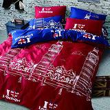 【原創本色】倫敦之夜 舒柔棉雙人四件式被套床包組