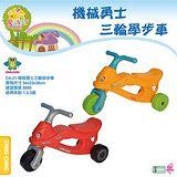 親親 機械勇士三輪車 (2色)