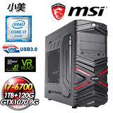 msi微星Z170平台【小美】Intel I7-6700/微星GTX1070 Gaming X 8G獨顯 120G SSD+1TB HDD/8G RAM 電競主機