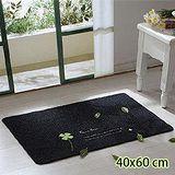 窩自在 頂級繡花款吸水防滑地墊門墊-四葉草(黑灰) (40X60)