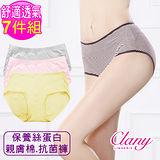 【可蘭霓Clany】獨家超值 健康系竹炭/無縫/天絲棉M-XL小褲(10件組 隨機出貨)