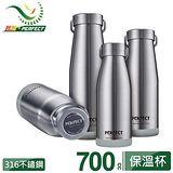 台灣理想PERFECT 日式316不鏽鋼可提式真空保溫杯 700cc