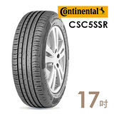 【德國馬牌】CSC5SSR性能頂尖輪胎 送專業安裝定位225/45/17(適用於Mondeo等車型)