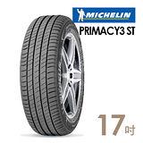 【米其林】PRIMACY3ST高性能輪胎 送專業安裝定位225/50/17(適用BMW 5系列等車型)