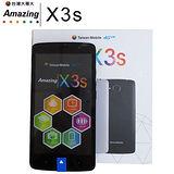 TWM Amazing X3s(4G-LTE) 5吋智慧型手機