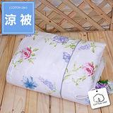 【鴻宇HongYew】100%美國棉 300織 台灣製 夏日涼被-安塔利亞1951