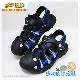 【G.P 休閒護趾涼鞋】G6913M-23 寶藍色 (SIZE:39-44 共二色)