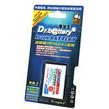 FOR INO CP100 高容量鋰電池(新版)