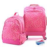 AT 美國旅行者夏日輕旅行套組 ( 21吋布面行李箱+大容量後背包) 幾何粉紅