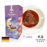 【德國童話】阿薩姆紅茶TGFOP1(15入/盒)
