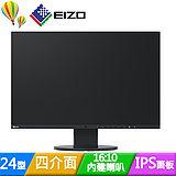 EIZO FlexScan EV2455 24型IPS 16:10超薄型邊框液晶螢幕