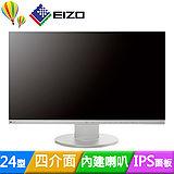 EIZO FlexScan EV2450 24型IPS超薄邊框液晶螢幕《白》