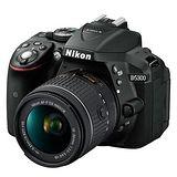 Nikon D5300 AF-P 18-55mm 變焦鏡組(公司貨)-送清潔組+保護貼