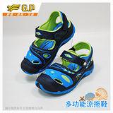 【G.P 快樂護趾童涼鞋】G6964B-22 淺藍色(SIZE:31-35 共二色)