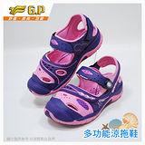 【G.P 快樂護趾童涼鞋】G6964B-41 紫色(SIZE:31-35 共二色)