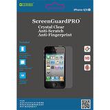 GCOMM ScreenGuardPRO(TM) iPhone4S 清透抗括抗指紋抗油污螢幕保護膜