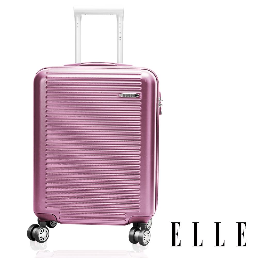 【ELLE】裸鑽刻紋系列-經典橫條紋霧面防刮20吋行李箱/登機箱(塵霧玫瑰 EL3116820)
