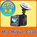 Mio MiVue™ C330 GPS+測速 感光元件 行車記錄器《送16G+3M車網架+快速傳輸充電線+吸盤救星1入》