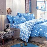 【韋恩寢具】雲柔絲淘氣樂園被套床包組-加大/樹林