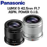 PANASONIC LUMIX G 42.5mm F1.7 ASPH. POWER O.I.S. (公司貨) -送UV保護鏡+PANASONIC 多功能原廠腰包 送完為止