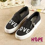【HOPE】LOVE拉鍊厚底帆布休閒鞋-黑【K114IF704】