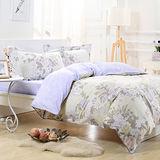 【鴻宇HongYew】純棉系列 ikea風格 浪漫主義-雙人四件式兩用被床包組