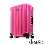 Deseno CUBE 酷比旅箱-28吋PC鏡面深鋁框行李箱(玫紅)