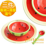 【Just Home】繽紛水果碗盤匙餐具3件組(3款可選)