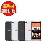 【福利品HTC】Desire 820s 雙卡八核心 (2G/16G)(全新未使用)