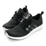 ADIDAS(男)透氣輕量慢跑鞋 黑白 AQ3126