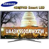 Samsung三星 43吋FHD Smart LED液晶電視(UA43K5500AWXZW)*送雙星14吋立扇+HDMI線+清潔組