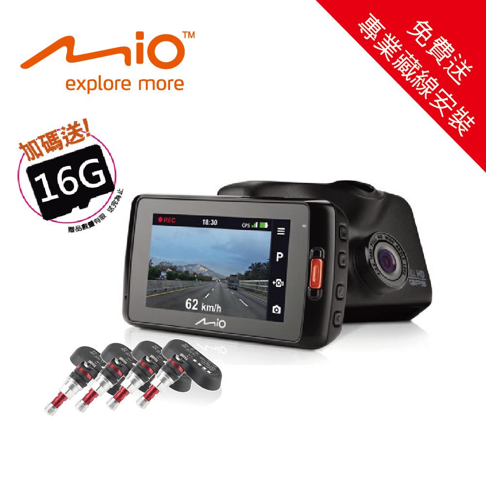 【MIO】 MiVue™ 618 高感光GPS 行車記錄器+T25KIT胎內式胎壓偵測器 送專業藏線安裝