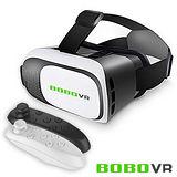 新【小宅】2代BOBO VR頭戴式虛擬實況3D立體眼鏡加贈PS1藍牙手把