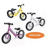 【台灣 ilovekids】FUNbike滑步車-任2台優惠(期間限定價)