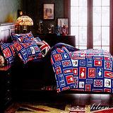 Aileen 倫敦印象 雙人四件式被套床包組