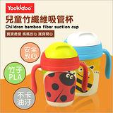 【Yookidoo】竹纖維兒童學習杯