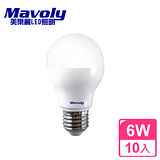 【Mavoly 美樂麗照明】LED 6W 節能省電 廣角燈泡 x10顆 (白/黃光 任選)