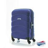 AT美國旅行者 20吋 CROSSWAVE四輪TSA PP硬殼登機箱(藍)