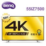 BenQ 55吋4KUHD LED液晶顯示器55IZ7500 送好禮三選一(安裝+電動牙刷或藍光DVD或國際熱水瓶)