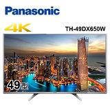 Panasonic國際 49吋 4K UHD LED液晶電視 TH-49DX650W