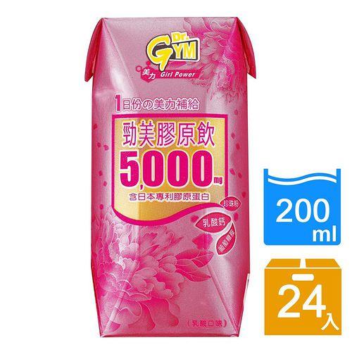 【即期良品】愛之味Dr.Gym勁美膠原飲200ml (24瓶/箱)x2箱