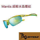 720armour Mantis 超輕水晶壓紋系列 B333-3