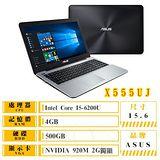 ASUS X555UJ-0041B6200U灰(I5-6200U/4G/500GB/NV920 2G) 六代核心筆記型電腦新上市 送OFFICE
