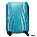 【AOU微笑旅行】20吋 亮彩尊龍 防刮行李箱 登機箱(湖水藍90-015C)
