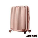 【ARTBOX】沐夏星辰 - 28吋PC鏡面可加大旅行/行李箱 (玫瑰金)