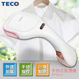TECO東元 手持式掛燙機(白/粉紅) XYFYG101