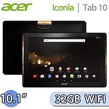 Acer 宏碁 Iconia Tab 10 32GB WIFI版 (A3-A40) 10吋 4喇叭 四核心影音平板電腦【限量送手提式平板收納包】