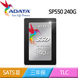 ADATA威剛 Premier SP550 240GB SSD 2.5吋SATAIII 固態硬碟